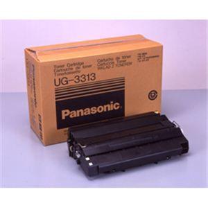 その他 Panasonic(パナソニック) UG3313プロセスカート 輸入品 NL-PUUG3313JY ds-701194