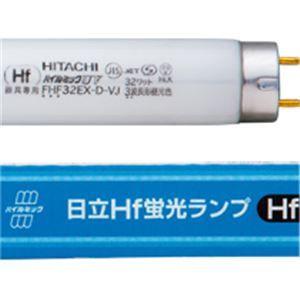 その他 (まとめ)Hf蛍光ランプ ハイルミックUV 32形 昼光色×25本 ds-1072259