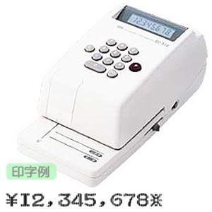 その他 マックス チェックライタ EC-310 ds-1094934
