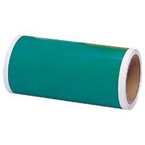 その他 マックス カラーシート屋外用 2巻入 幅20cm×長さ10m 緑 ds-1095822