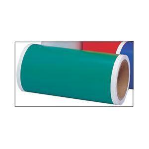 その他 マックス カラーシート 2巻入 幅20cm×長さ10m 緑 ds-1096980