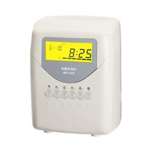 その他 アマノ タイムレコーダー MX-100 ds-1098904