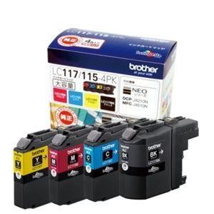 その他 【純正品】 ブラザー工業(BROTHER) インクカートリッジ 4色セット 大容量タイプ 1箱(4色入) 型番:LC117/115-4PK ds-1100683
