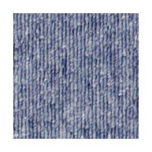 その他 サンゲツ カーペットタイル 20枚入 ブルー ds-1100687