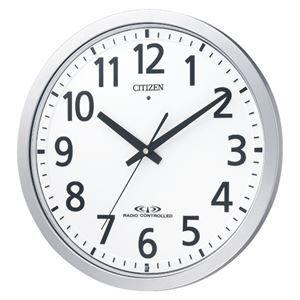その他 シチズン 掛時計 スペイシーM462 8MY462-019 1個 ds-1127990