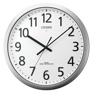 その他 シチズン 掛時計 パルフィス484 8MY484-019 1個 ds-1128406