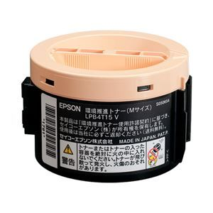 その他 エプソン(EPSON) モノクロレーザートナー LPB4T15V 【インク色:ブラック】 1本 ds-1131287