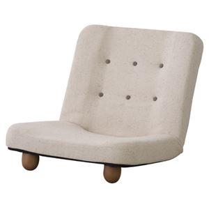 その他 脚付き14段リクライニング座椅子 【SMART】スマート スチール/天然木  RKC-930BE ベージュ ds-1212675