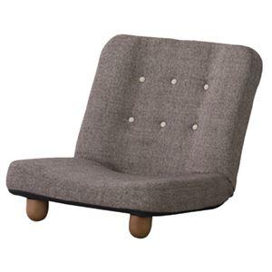 その他 脚付き14段リクライニング座椅子 【SMART】スマート スチール/天然木  RKC-930BR ブラウン ds-1212676
