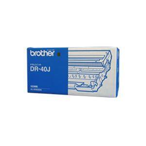 その他 【純正品】 BROTHER ブラザー インクカートリッジ/トナーカートリッジ 【DR-40J】 ドラムユニット ds-1238714