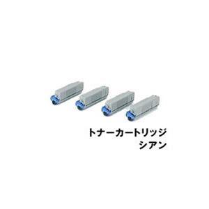 その他 【純正品】 FUJITSU 富士通 インクカートリッジ/トナーカートリッジ 【CL114B C シアン】 ds-1239165