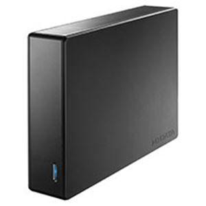 その他 USB 3.0/2.0対応外付けハードディスク(電源内蔵モデル) 1.0TB ds-1260552