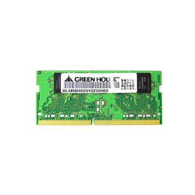 グリーンハウス ノートパソコン用メモリーモジュール 8GB GH-DNF2400-8GB【納期目安:約10営業日】