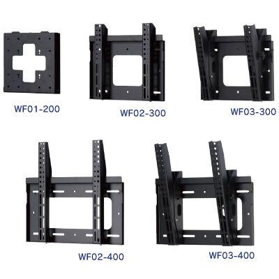 SDS エス・ディ・エス 壁掛け金具 角度固定モデル WF02-400