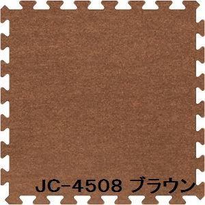 その他 ジョイントカーペット JC-45 20枚セット 色 ブラウン サイズ 厚10mm×タテ450mm×ヨコ450mm/枚 20枚セット寸法(1800mm×2250mm) 【洗える】 【日本製】 【防炎】 ds-1284309