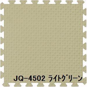 その他 ジョイントクッション JQ-45 40枚セット 色 ライトグリーン サイズ 厚10mm×タテ450mm×ヨコ450mm/枚 40枚セット寸法(2250mm×3600mm) 【洗える】 【日本製】 【防炎】 ds-1284395