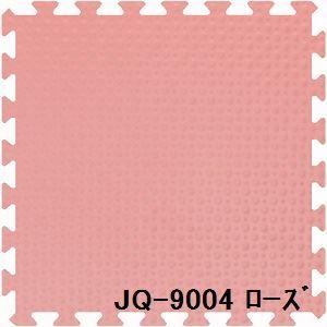 その他 ジョイントクッション JQ-90 6枚セット 色 ローズ サイズ 厚15mm×タテ900mm×ヨコ900mm/枚 6枚セット寸法(1800mm×2700mm) 【洗える】 【日本製】 【防炎】 ds-1284406