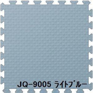 その他 ジョイントクッション JQ-90 6枚セット 色 ライトブルー サイズ 厚15mm×タテ900mm×ヨコ900mm/枚 6枚セット寸法(1800mm×2700mm) 【洗える】 【日本製】 【防炎】 ds-1284407