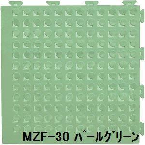 その他 水廻りフロアー フィットチェッカー MZF-30 16枚セット 色 パールグリーン サイズ 厚13mm×タテ300mm×ヨコ300mm/枚 16枚セット寸法(1200mm×1200mm) 【日本製】 【防炎】 ds-1284446
