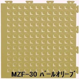 その他 水廻りフロアー フィットチェッカー MZF-30 30枚セット 色 パールオリーブ サイズ 厚13mm×タテ300mm×ヨコ300mm/枚 30枚セット寸法(1500mm×1800mm) 【日本製】 【防炎】 ds-1284453