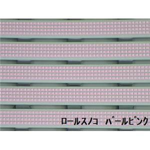 その他 水廻りフロアー ロールスノコ MZLS-60 5m巻 色 パールピンク サイズ 厚15mm×巾600mm×長5m/枚 7 【日本製】 【防炎】 ds-1284464