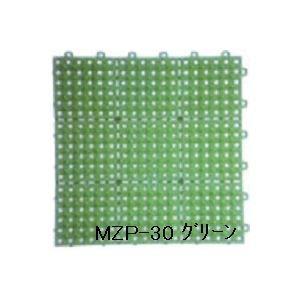 その他 水廻りフロアー パレスチェッカー MZP-30 30枚セット 色 グリーン サイズ 厚13mm×タテ300mm×ヨコ300mm/枚 30枚セット寸法(1500mm×1800mm) 【日本製】 【防炎】 ds-1284470