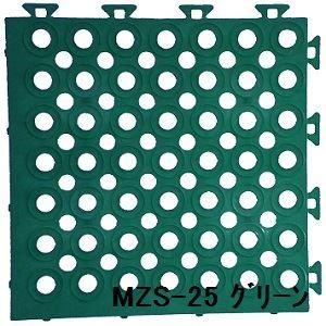 その他 水廻りフロアー ソフトチェッカー MZS-25 32枚セット 色 グリーン サイズ 厚15mm×タテ250mm×ヨコ250mm/枚 32枚セット寸法(1000mm×2000mm) 【日本製】 【防炎】 ds-1284491