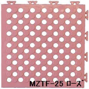 その他 水廻りフロアー タフチェッカー MZTF-25 64枚セット 色 ローズ サイズ 厚15mm×タテ250mm×ヨコ250mm/枚 64枚セット寸法(2000mm×2000mm) 【日本製】 【防炎】 ds-1284530