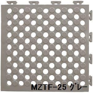 その他 水廻りフロアー タフチェッカー MZTF-25 64枚セット 色 グレー サイズ 厚15mm×タテ250mm×ヨコ250mm/枚 64枚セット寸法(2000mm×2000mm) 【日本製】 【防炎】 ds-1284531