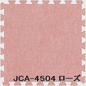その他 ジョイントカーペット JCA-45 40枚セット 色 ローズ サイズ 厚10mm×タテ450mm×ヨコ450mm/枚 40枚セット寸法(2250mm×3600mm) 【洗える】 【日本製】 【防炎】 ds-1284540