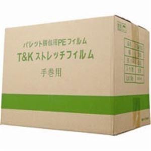 その他 国分ビジネスサポート ストレッチフィルム T&K153 300×500m 6巻 ds-1293391