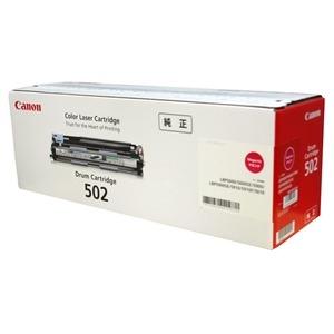 その他 【純正品】 Canon(キヤノン) ドラムカートリッジ CRG-502MAGDRM ds-1293776