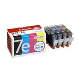 その他 Canon キヤノン インクカートリッジ 純正 【4色 BCI-7E 4MP】 4色パック(ブラック・シアン・マゼンタ・イエロー) ds-1295522