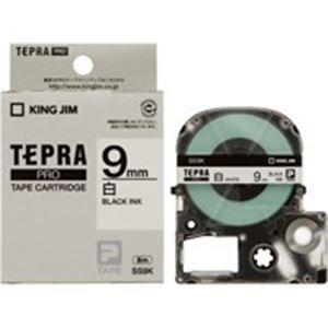 その他 キングジム テプラ PROテープ/ラベルライター用テープ 【幅:9mm】 20個入り SS9K-20 ホワイト(白) ds-1295533