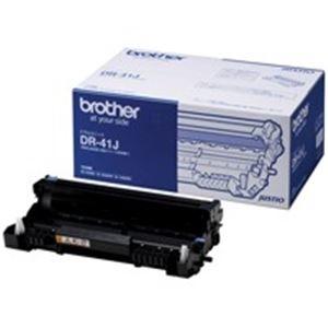 その他 【純正品】 ブラザー工業(BROTHER) ドラム DR-41J ds-1296427
