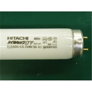その他 【25本セット】日立 蛍光灯 照明器具 FLR40S/EX-D/M/36-VJ ds-1302550