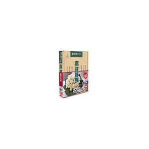 その他 写真素材 素材辞典Vol.110 祝福の花 ds-68058