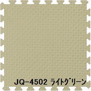 その他 ジョイントクッション JQ-45 9枚セット 色ライトグリーン サイズ 厚10mm×タテ450mm×ヨコ450mm/枚 9枚セット寸法(1350mm×1350mm) 【洗える】 【日本製】 【防炎】 ds-1284375
