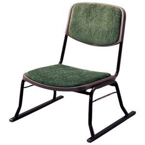 その他 スタッキングチェア/楽座椅子4点セット スチール製 グリーン(緑) 〔法事/集会/会食/来客時〕 ds-1332307