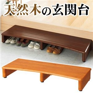 その他 天然木玄関台(踏み台) 【4: 幅120cm】 木製 アジャスター付きダークブラウン ds-1332565