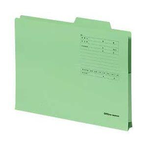 その他 持出しフォルダー(A4) グリーン 1箱(100冊) OD-63403-ハコ ds-1367954