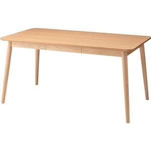 その他 ダイニングテーブル 【Henry】ヘンリー 長方形 木製(天然木) HOT-540NA ナチュラル ds-1386567