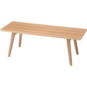 その他 折りたたみ式 テーブル(エダ フォールディングテーブル) 長方形 木製 HOT-544NA ds-1386622