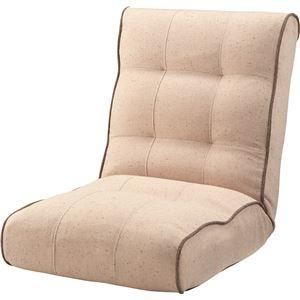 その他 背部42段階リクライニング座椅子 【シュシュ】 スチール ポケットコイル  RKC-932BE ベージュ ds-1386659