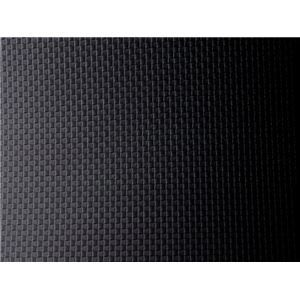 その他 【DAYTONA/デイトナ】COZYシート(カーボン)ZRX1200 SEAT COMP) ds-1420248