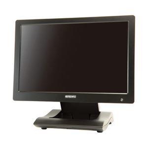 その他 エーディテクノ 10.1型高解像度液晶搭載 業務用液晶ディスプレイ(ブラック) LCD1015 ds-1423982