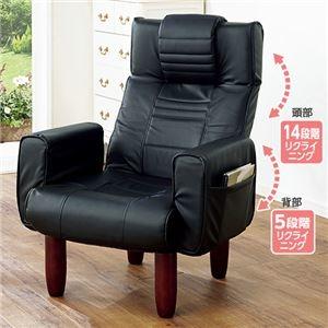 その他 TVが見やすいシアターチェア(折りたたみリクライニングチェア) 合成皮革/木製 ハイバック ブラック(黒) ds-1429032