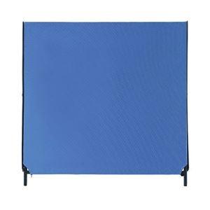 その他 林製作所 ZIP2パーティション(パーテーション/衝立) 幅1200mm×高さ1200mm アジャスター付き クロス洗濯可 YSNP120S-BL ブルー ds-1324053