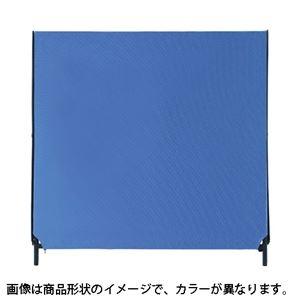 その他 林製作所 ZIP2パーティション(パーテーション/衝立) 幅1200mm×高さ1200mm アジャスター付き クロス洗濯可 YSNP120S-LG ライトグレー ds-1324061