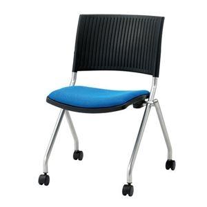 その他 ジョインテックス 会議椅子(スタッキングチェア/ミーティングチェア) 肘なし キャスター付き FJC-K5 ブルー 【完成品】 ds-1324101